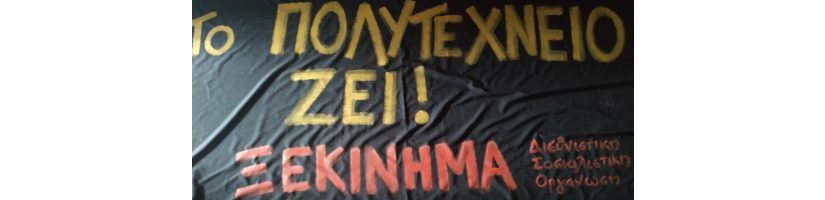 Masové represe v Řecku